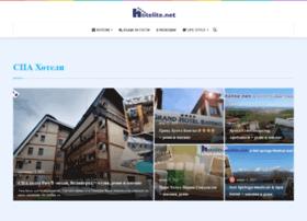 moitehoteli.com