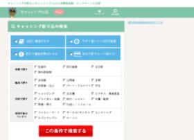 moiti.org