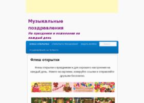 moj-sajt17.ru