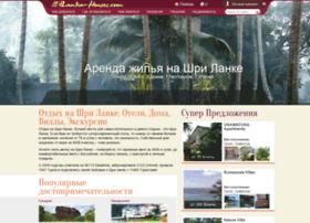 mojalanka.ru