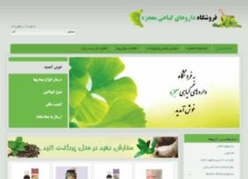 mojezeh1.com