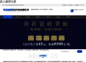 mojfit.com