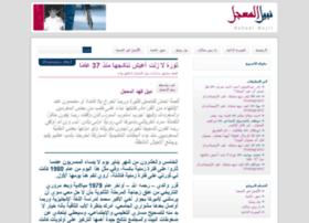mojil.net