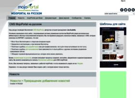 mojoportal.net.ua