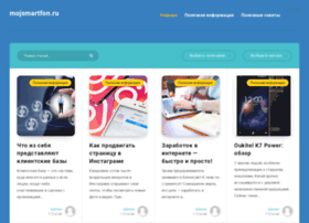 mojsmartfon.ru