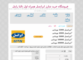 mojtabaakhondy.1000charge.com