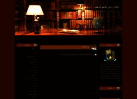 mojtabasharifi.loxblog.ir