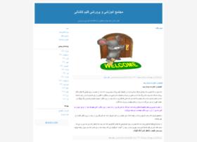 mojtamehkalim.blogfa.com