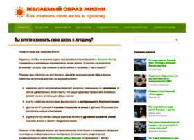 mojzhozh.ru