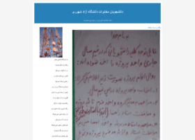 mokhaberatihaye87.blogfa.com