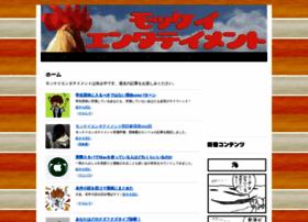 mokkei-entertainment.com