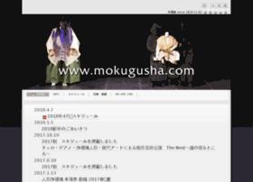 mokugusha.com