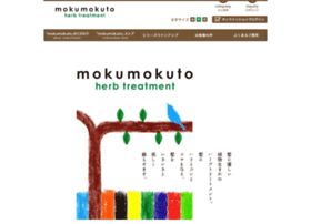 mokumokuto.jp