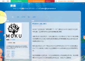 mokunews.blog.163.com