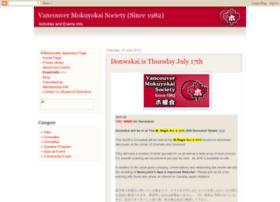 mokuyokai.blogspot.com