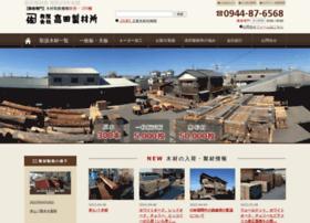 mokuzaikan.com