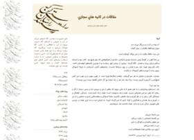 molaghat1.blogfa.com