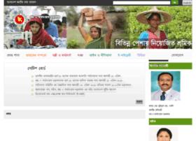 mole.gov.bd