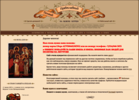 molitvoslov.com