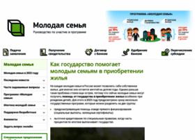 molodaja-semja.ru
