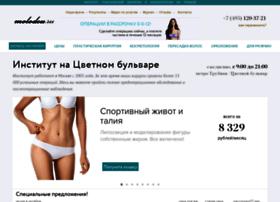 molodeu.ru