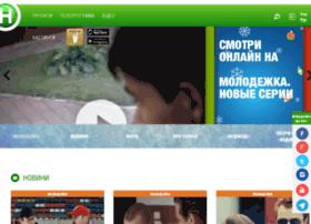 molodezhka.novy.tv