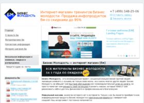 molodost5.com