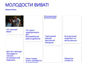 molodostivivat.ru