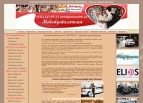 molodyata.com.ua