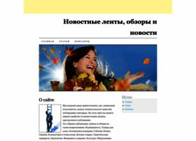 moloko-plus.ru