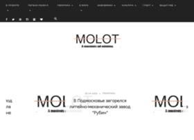 molotpravdu.com