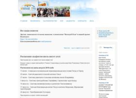 molrus.ru