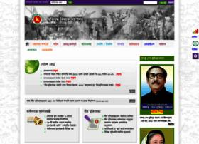 molwa.gov.bd