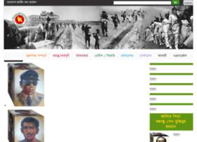 molwa.portal.gov.bd