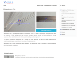 molybdenum-pin.com