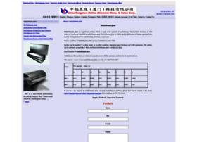 molybdenum-plate.net