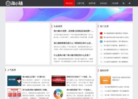 momali.com.cn