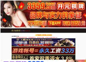 momeituan.com
