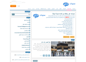 momenhmed.3abber.com