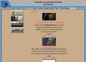 momenin.org