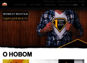 moment.ru