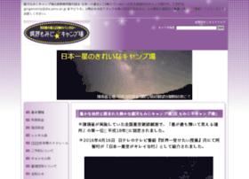 momijidaira.com