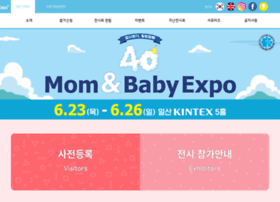 momnbabyexpo.co.kr