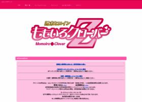 momoclo-ticket.jp