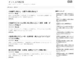 momokan.xsrv.jp