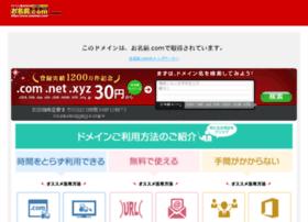 momokyunsword.com
