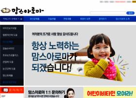 momsaroma.net