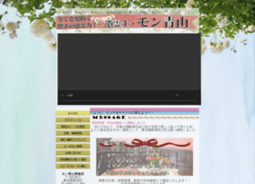 mon-aoyama.com