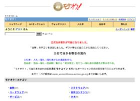 mona-auctions.jpn.org