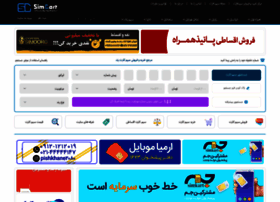 mona.simcart.com